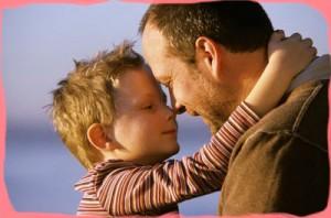 Отношения с детьми: внимание, доверие, самостоятельность и помощь.