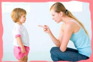 Бить или не бить во время наказания?
