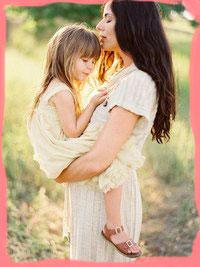 За что мы любим своего ребенка?