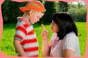 Как не обидеть ребенка во время разговора.